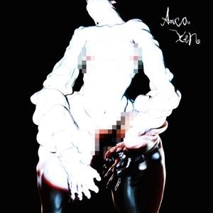 Arca - Now You Know
