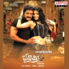 Bhadradri Original Motion Picture Soundtrack EP