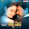 Vyapari (Original Motion Picture Soundtrack)