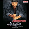 Asadhyudu Original Motion Picture Soundtrack