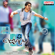 Julai (Original Motion Picture Soundtrack) - EP - Devi Sri Prasad