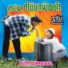 Kutti Sippaigal (Original Motion Picture Soundtrack)