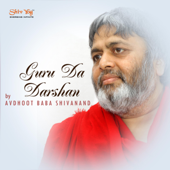ShivYog Chants Guru Ka Darshan - EP