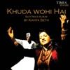 Khuda Wohi Hai