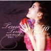 Teresa Teng 40/40 - Best Selection ジャケット写真