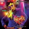 Potugadu (Original Motion Picture Soundtrack)