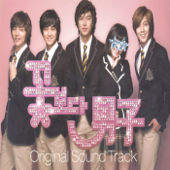 [Download] Stand By Me MP3