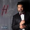 حسام الرسام - موال معجب bild