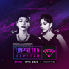"Cheetah & Ailee - Like Nobody Knows (From ""UNPRETTY RAPSTAR Track 6"") MP3"