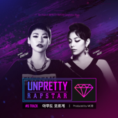 "Like Nobody Knows (From ""UNPRETTY RAPSTAR Track 6"")-Cheetah & Ailee"
