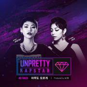 "Like Nobody Knows (From ""UNPRETTY RAPSTAR Track 6"") - Cheetah & Ailee - Cheetah & Ailee"