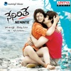 Neninte (Original Motion Picture Soundtrack) - EP
