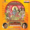 Sri Rama Rajyam (Original Motion Picture Soundtrack)