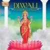 Diwali 15 Essential Bhajans Mantras