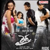 Ride Original Motion Picture Soundtrack