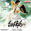Magadheera (Original Motion Picture Soundtrack) - EP