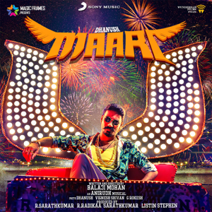 Anirudh Ravichander - Maari (Original Motion Picture Soundtrack)