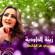 Hbibi Hez Chanta - Zina Daoudia