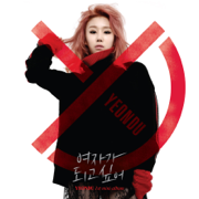 Be Your Girl - YeonDu - YeonDu