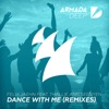 Icon Dance with Me (feat. Thallie Ann Seenyen) [Remixes] - EP