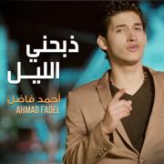 Zabhny El Leil - Ahmad Fadel - Ahmad Fadel