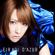 D'azur - Eir Aoi