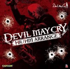 Devil May Cry HR / HM Arrange