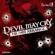 Devils Never Cry - CAPCOM