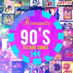 Yawana Veena Puvvula Vana (Album Pelli)