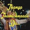 Thanga Tamilnadu Theme Song Single