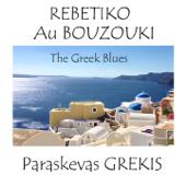 Otan Kapnizi O Lulas - Paraskevas Grekis