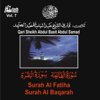 Surah Al Fatiha Surah Al Baqarah - Qari Sheikh Abdul Basit Abdul Samad