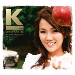 Ksus2 - EP