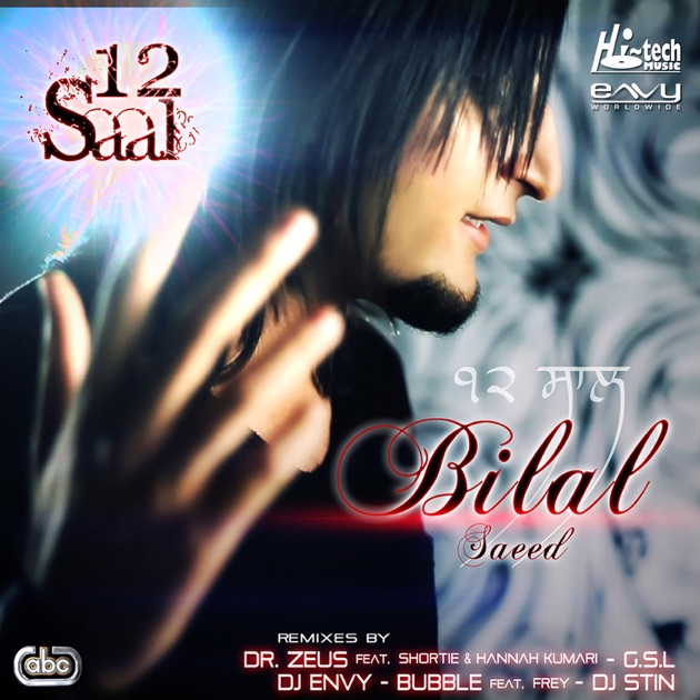 hookah hookah bilal saeed mp3 download