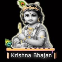 Krishan Bhajan