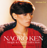 Platinum Best Ken Naoko Single & Cover Collection - Naoko Ken
