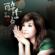 醉李白 - Kerris Tsai