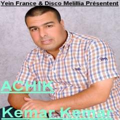 Kemar Kemar (feat. Khadija Atlas)