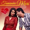 Tamanna Meri - Greatest Punjabi Love Hits