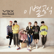 Love Equation (Inst.) - VIXX - VIXX