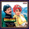 Jagadekaveerudu Athiloka Sundari (Original Motion Picture Soundtrack)