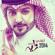 Ya Nadmanah - Zayed Al Saleh
