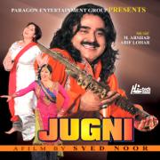 Jugni - Arif Lohar & Nooran Lal - Arif Lohar & Nooran Lal