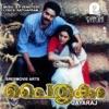 Paitrukam (Original Motion Picture Soundtrack)