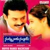Nuvvu Naaku Nachchav (Original Motion Picture Soundtrack) - EP