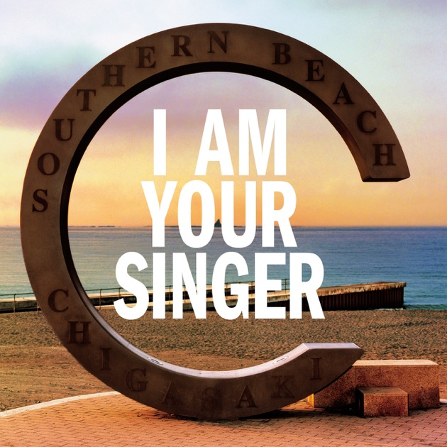 Image result for am your singer