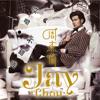 哎呦, 不錯哦 - Jay Chou
