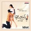 Idiot Original Motion Picture Soundtrack EP