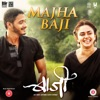 Majha Baji From Baji Single