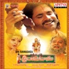 Sri Ramadasu Original Motion Picture Soundtrack